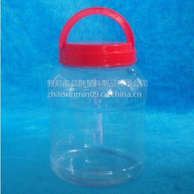 益群G3002环保手提瓜子塑料瓶,糖果塑料瓶,干果坚果包装塑料瓶,PET塑料瓶