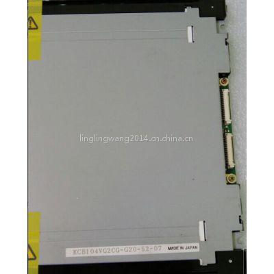 京瓷KCB104VG2CG液晶显示屏,OP270-10,XBTGT5230触摸屏维修
