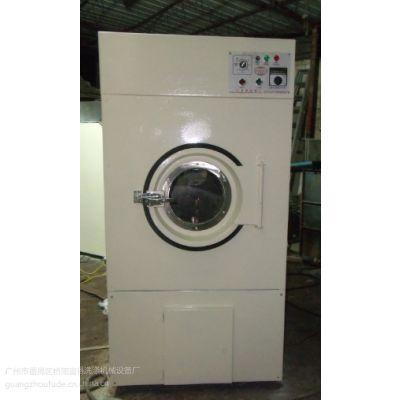 供应供应广州市富得牌G型自动衣物布草烘干机洗涤机械洗涤设备