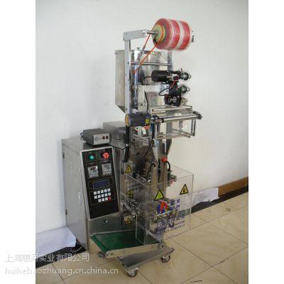 专供液体包装机 面霜膏体包装机 乳霜包装机 护肤霜膏体包装机