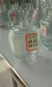 徐州宏华定制玻璃瓶香水瓶汽车香水瓶