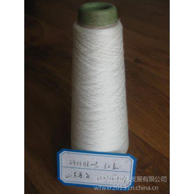 供应厂家供应100%竹纤维32支合股纱