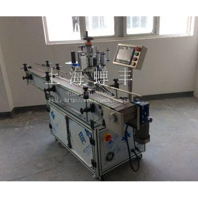 上海蝉丰厂家直销CFT-C系列侧面不干胶贴标机