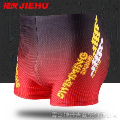 捷虎男士平角高档泳裤 舒适数码印花男士泳衣 泡温泉四角游泳裤