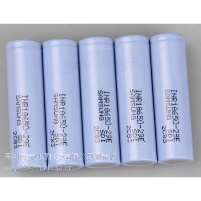 三星大功率动力电池INR18650-29E 2900毫安10A持续放电