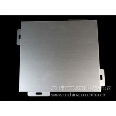 ?外墙阳极氧化铝单板|阳极氧化铝单板厂家