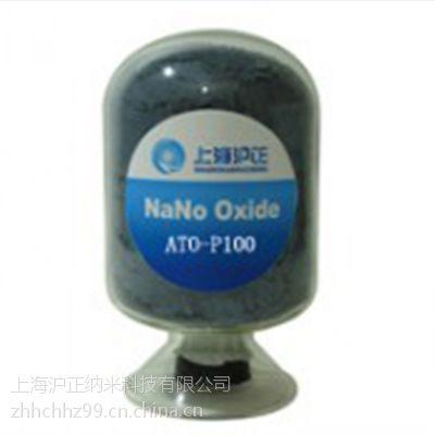 供应沪正牌ATO-WP050隔热防晒液,水性高浓度,厂家直销