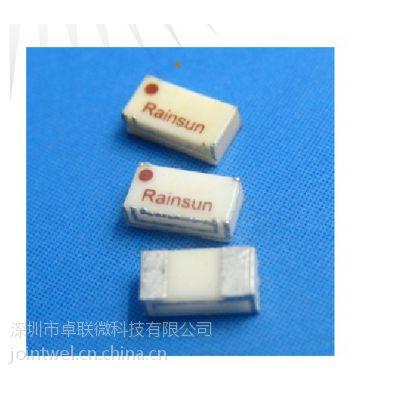 AN3216-245/2.4G蓝牙信号天线RAINSUN陶瓷贴片内置天线