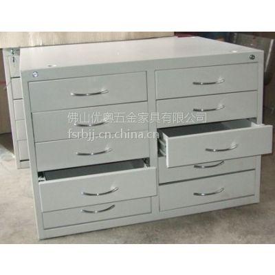 供应图纸柜订做放工程图纸柜军工底图纸柜铁皮图纸柜