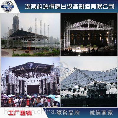 湖南厂家直销钢铁铝合金舞台钢铁铝合金桁架广告背景架truss架看台合唱台