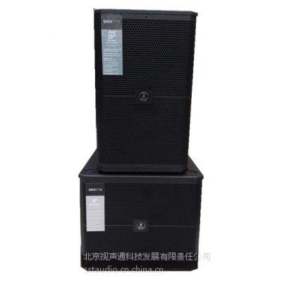 BSST北京舞台音响灯光公司承接多功能厅.电话010-62472597