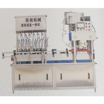 常州市金坛 民权 CCP20-12D 全自动灌装搓盖一体机 灌装机械 封口机械