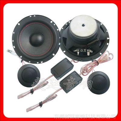 6.5寸汽车喇叭 车载喇叭 4欧30W套装喇叭 全频扬声器 东莞喇叭