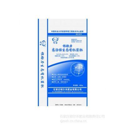 供应根动力  生化腐植酸10% 中微量元素10%  价格电议