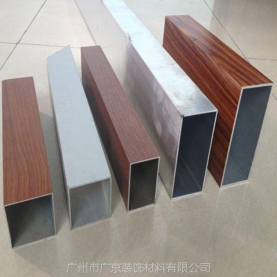 100*300木纹铝方管 氟碳铝方管 喷涂铝方管