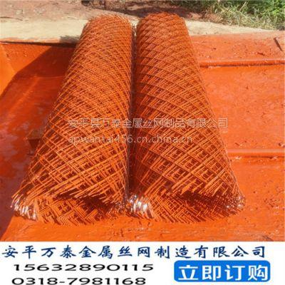 钢板网 菱形防护网 养殖专用防护网