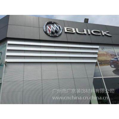 別克4S店外墻穿孔鋁單板|別克汽車店幕墻專用裝飾板