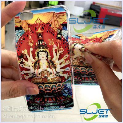 东莞手机壳彩印加工机器深龙杰1013uv打印机多功能浮雕印花设备