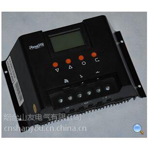 供应烟台山友30A大功率太阳能电站控制器光伏发电站控制器