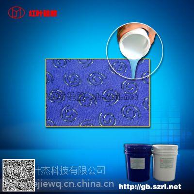 广东服装厂印花涂布硅胶 防滑粘接好涂布硅胶