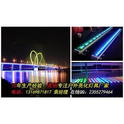 中山厂家 LED洗墙灯外控512信号18W选yabo88狗亚体育app性价比高