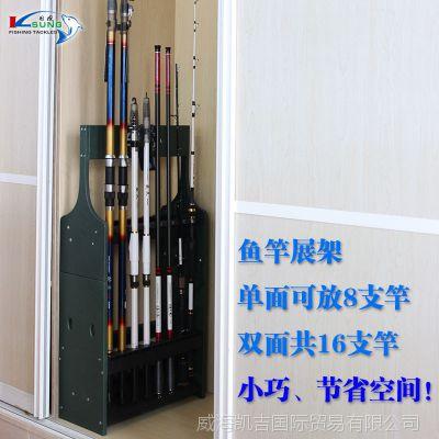日成鱼竿展架18位 工程塑料 渔具展会样品竿架展示架 威海垂钓用品批发