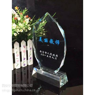 西安水晶奖杯内雕刻字 立体雕刻水晶奖杯批发