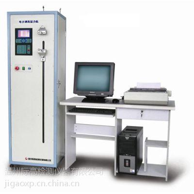YG090L型电子剥离强力机