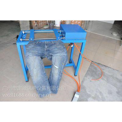 牛仔裤增码机,服装厂整烫设备,裤子增宽拉长机