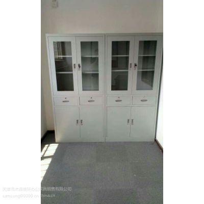 天津铁皮柜生产厂家,天津铁皮柜款式,天津铁皮柜规格,天津铁皮柜报价