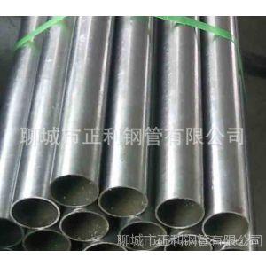 专业生产泉州大口径20#精拉无缝钢管