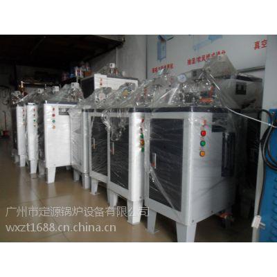 供应电热蒸汽锅炉,9KW电热锅炉,广州市锅炉工厂