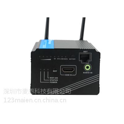 麦恩4G 高清网络视频传输器 航拍直播 流媒体视频编码器