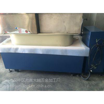 供应无锡苏州上海中创大越P880Y车床件|冲压件|去毛刺磁力抛光机