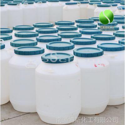 供应乳化剂OP-10 辛基酚聚氧乙烯醚
