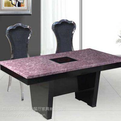 精品热卖 苏州火锅桌价格 大理石火锅桌 现代餐厅火锅桌椅