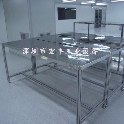 【深圳宏丰工作台】非标定做201或304材质不锈钢工作台 台面可冲孔
