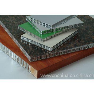 廠家直銷外墻裝修蜂窩幕墻鋁單板##蜂窩材料幕墻鋁單板天花