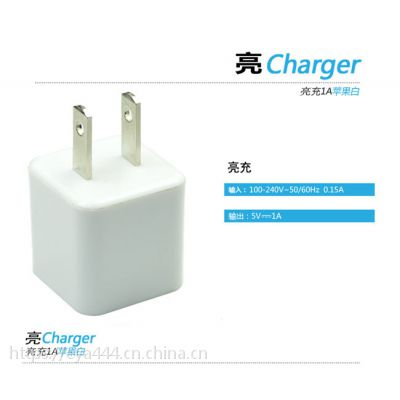 EYA经典苹果白5V1A充电器 USB接口全防火材料 高档大气上档次过CCC PSE CE认证