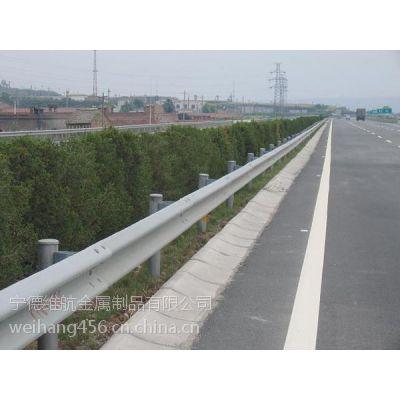 嘉禾维航波形护栏厂家直销,永州高速防撞护栏板