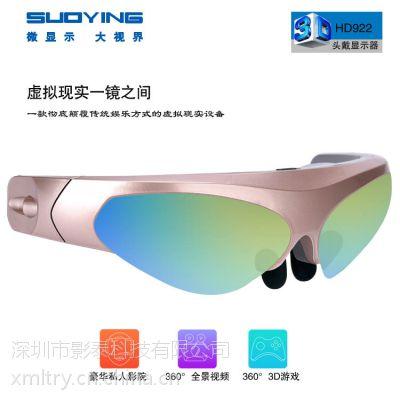头戴显示器 智能眼镜 VR眼镜 HDMI接口 3D视频眼镜 DJI航模眼镜