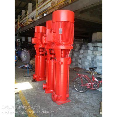 江洋牌消火栓泵XBD16/30-90KW立式/卧式消防泵XBD15.5/30-SLH