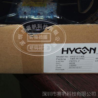 HY2113-AB1A锂电池保护 IC