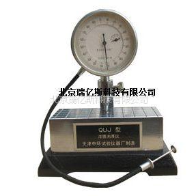 厂家直销ABE-C5型漆膜测厚仪价格北京瑞亿斯生产厂家