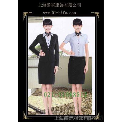 供应定制职业套装!行政文员客服销售人员女职业套裙装上海厂家定做批