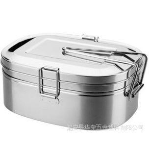 潮安彩塘不锈钢方形饭盒便当盒 双层学生饭盒