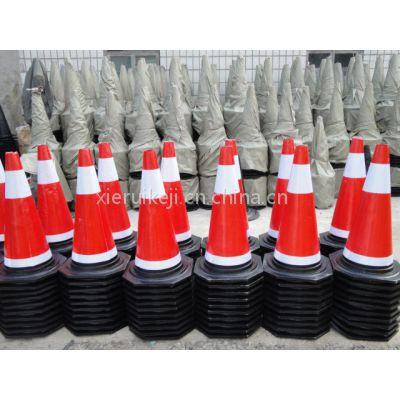 哈尔滨路锥 橡胶路锥 路障 塑料路锥厂家批发多规格