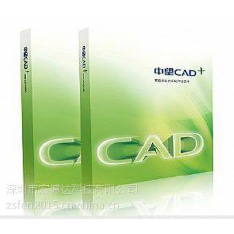 与AUTUCAD完全兼容的国产CAD-正版中望CAD经典版总代理
