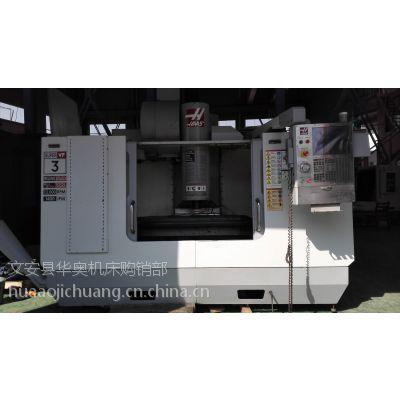 二手美国进口哈斯VF3立式加工中心 美国哈斯VF3立加 数控机床