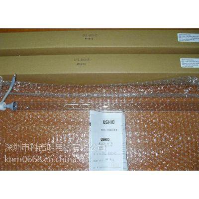 USHIO牛尾 UVL-4001M3-N1 紫外线灯管